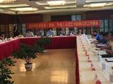 温州市行业协会(商会、学会)人才工作站第三次例会.jpg