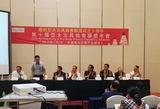 第十届亚太文具协会联盟年会在广州举行